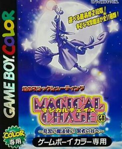 magical-chase