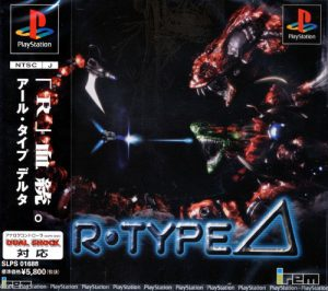 R-TYPE Δ アールタイプデルタ