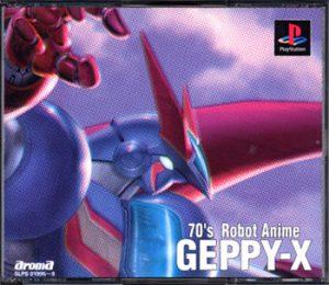 ゲッP-X(ゲッピーエックス)