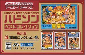 画像をクリックして拡大イメージを表示 ハドソンベストコレクション VOL.6 冒険島コレクション