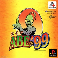 ABE99 エイブ