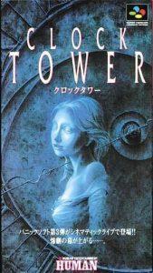 sfc クロックタワー